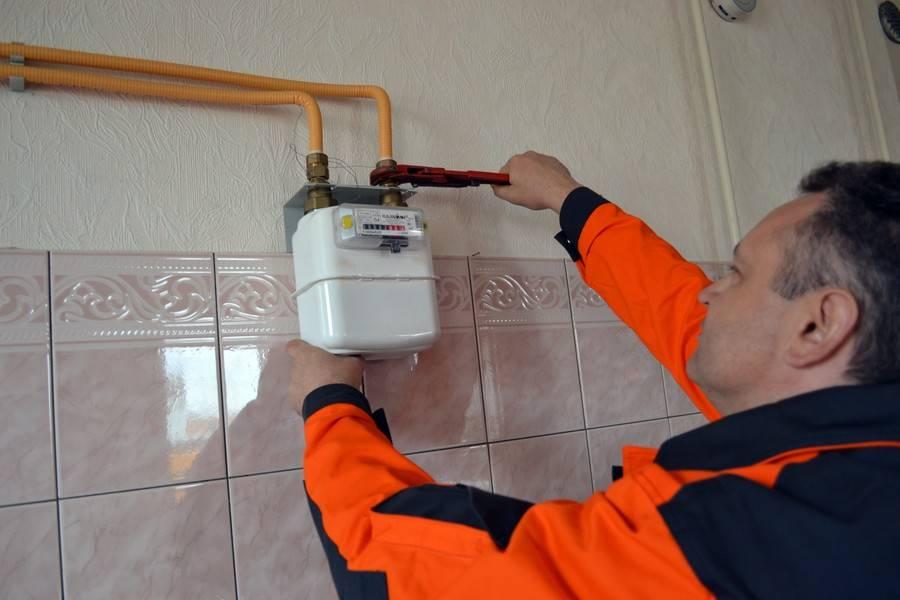 Монтаж газового прибора учета