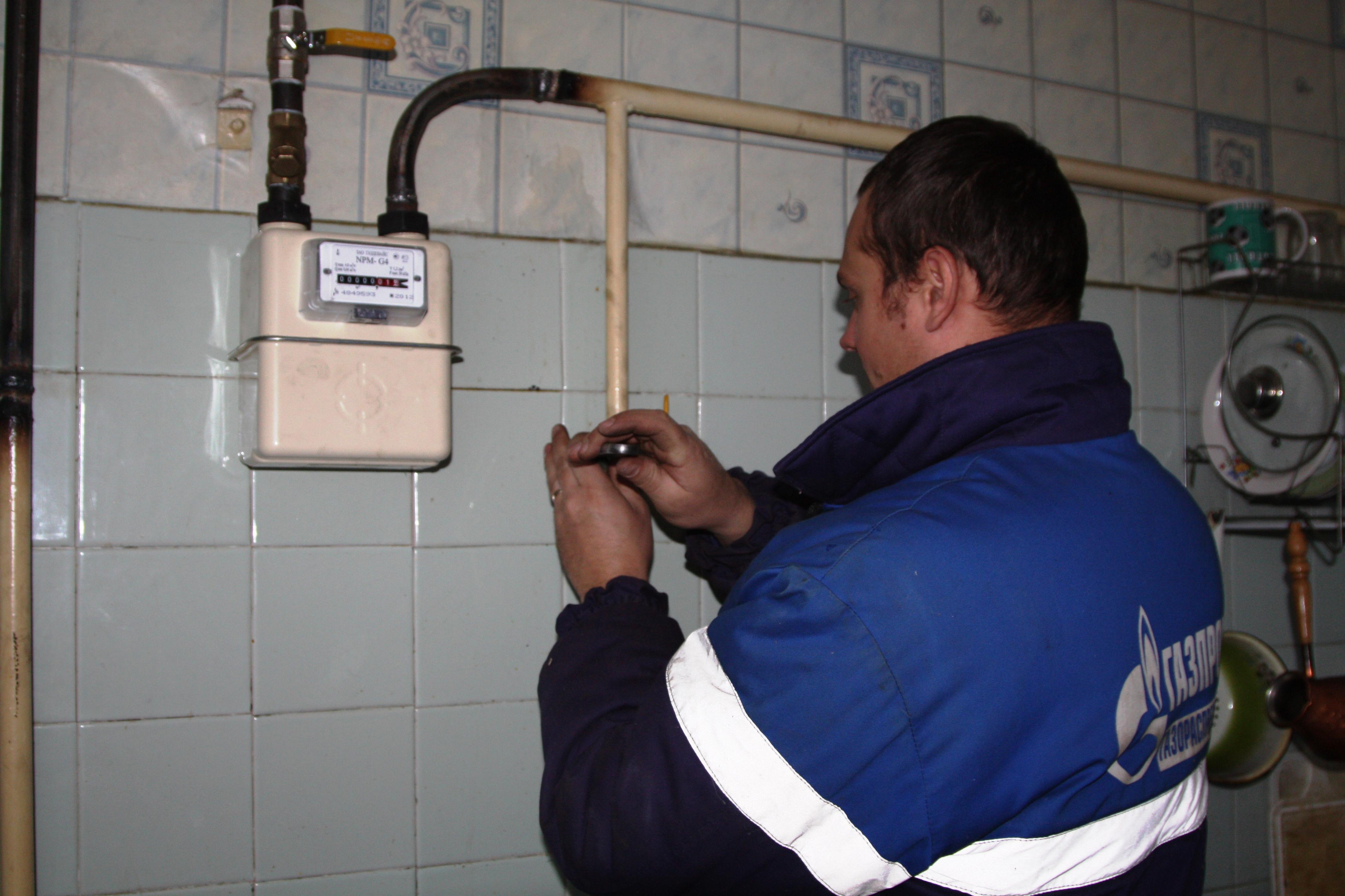Установка газосчетчика в квартире
